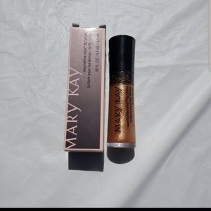 Mary Kay Nourishine Lip Shine